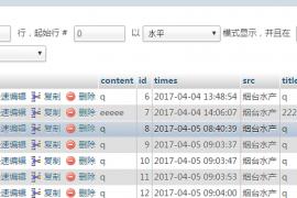 php简单实例:文章分页功能