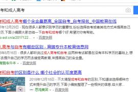 百度搜索对网站页面的四个分级:底层库、优质库、普通库