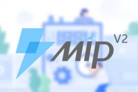 MIP V2 来了 快点来升级改造吧