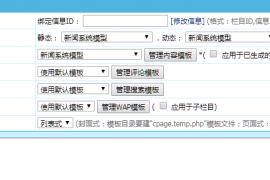 CMS问题:为何有时候帝国CMS生成的页面为0KB的空白页面呢?